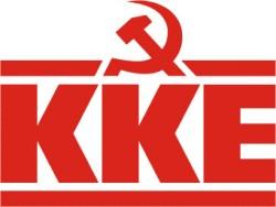 Επιτροπή Περιοχής  Δυτ. Μακεδονίας KKE:   Για την διαχείριση των απορριμμάτων