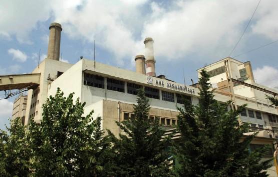 Σοβαρό εργατικό ατύχημα στον ΑΗΣ Αγίου Δημητρίου Κοζάνης