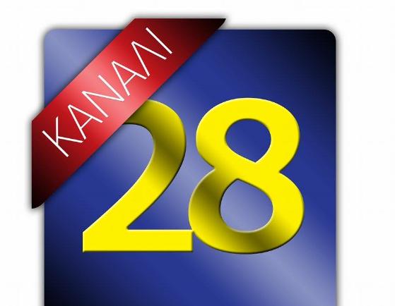 Το βράδυ της Παρασκευής διακόπτεται η λειτουργία της αναλογικής εκπομπής των τηλεοπτικών σταθμών σε Γρεβενά, Σιάτιστα , Νεάπολη, Τσοτύλι και Καστοριά