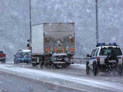 Έκτακτη ανακοίνωση της Εγνατίας οδού για την επιδείνωση του καιρού – Tι συμβουλεύει στους οδηγούς