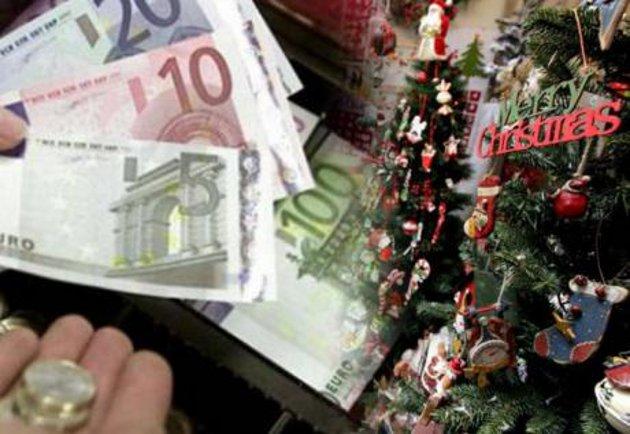 Πότε θα καταβληθεί το δώρο Χριστουγέννων στους ανέργους