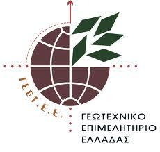 «Συμμετοχή στη διαβούλευση φορέων της Περιφέρειας που διοργάνωσε ο ΣΥΡΙΖΑ»