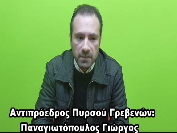 Δηλώσεις του αντιπροέδρου του ΠΥΡΣΟΥ στο Κανάλι28 για το μέλλον της ομάδας (video)