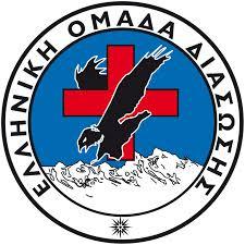 Κοπή πίτας της Ελληνικής Ομάδα Διασωσης του παραρτήματος Ν.Γρεβενών