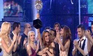 Η Μορφούλα Ντώνα η μεγάλη νικήτρια του ΄΄Dancing with the stars 5΄΄ – ´´ Στα Γρεβενά, στην πόλη μου θα πάω το τρόπαιο  ´´ ήταν οι τελευταίες δηλώσεις της Μορφούλας