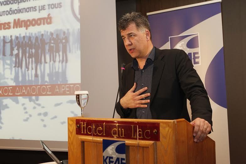 Τοποθέτηση του Αντιπεριφερειάρχη Γρεβενών στο ετήσιο συνέδριο της ΚΕΔΕ