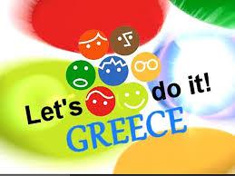 Ο Δήμος Γρεβενών συμμετέχει στην εθελοντική εκστρατεία «Let's do it Greece 2015»