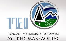 """Παρουσίαση, από τον Επίκουρο Καθηγητή ΤΕΙ Δυτικής Μακεδονίας κ. Θεμιστοκλή Λαζαρίδη, με θέμα: """"ΠΑΡΟΥΣΙΑΣΗ ΤΟΥ ΓΕΩΠΑΡΚΟΥ ΤΥΘΗΟΣ, ΕΞΕΛΙΞΕΙΣ ΚΑΙ ΣΥΝΕΡΓΑΣΙΑ ΜΕΤΑΞΥ ΔΗΜΟΥ ΚΑΙ ΓΕΩΠΑΡΚΟΥ στο Δημαρχείο Γρεβενών"""