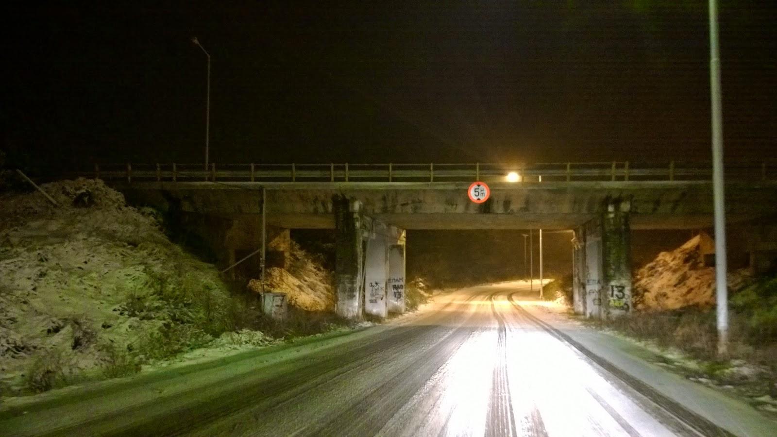 Kατάσταση στο οδικό δίκτυο της Περιφέρειας Δυτικής Μακεδονίας