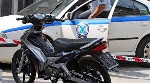 Εξιχνιάστηκε κλοπή μοτοσικλέτας στα Γρεβενά – Σχηματίστηκε δικογραφία σε βάρος δύο ημεδαπών για κλοπή