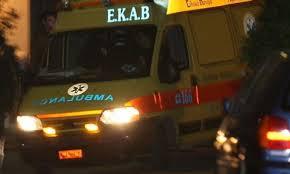 Νεκρός 84χρονος άντρας σε περιοχή έξω από την Κοζάνη!