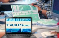 Διαθέσιμη η ηλεκτρονική εφαρμογή για φορολογική δήλωση 2015, Οδηγίες και έντυπα