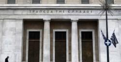 Ανοίγει ο δρόμος για την μεταφορά 600 εκατ. € από τους δήμους στην ΤτΕ – Ποια είναι τα τρία σημεία της τροπολογίας της κυβέρνησης