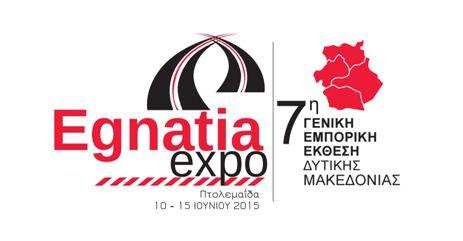 Ημερίδα για το σύγχρονο marketing από την Pougaridis media στα πλαίσια της 7ης Γενικής Εμπορικής Έκθεσης Δυτικής Μακεδονίας EGNATIA EXPO