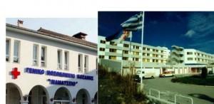 Γενικό Νοσοκομείο «ΜΑΜΑΤΣΕΙΟ-ΜΠΟΔΟΣΑΚΕΙΟ»: 14η Ιουνίου Παγκόσμια Ημέρα Εθελοντή Αιμοδότη