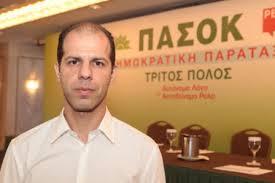 Αποκλειστική συνέντευξη του νέου Γραμματέα του ΠΑΣΟΚ Στέφανου Ξεκαλάκη ΄΄ Στην Φωνή των Γρεβενών ΄΄