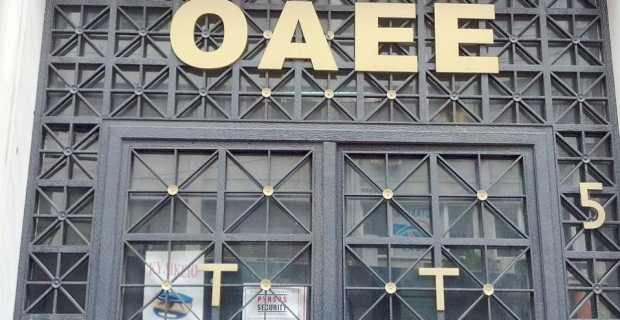 ΟΑΕΕ: Τέλος οι ποινές στους οφειλέτες ατομικών εισφορών