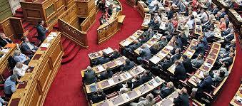 Κοζάνη : Ραχήλ Μακρή και Ευγενία Ουζουνίδου δεν ψήφισαν τη συμφωνία. ΝΑΙ 229, ΟΧΙ 64, ΠΑΡΩΝ 6 -39 απώλειες στον ΣΥΡΙΖΑ