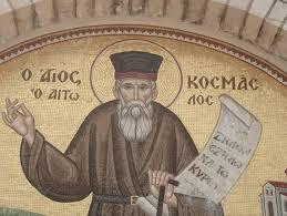 Εκδηλώσεις εορτασμού του Αγίου Κοσμά του Αιτωλού – Διαβάστε το πρόγραμμα των εκδηλώσεων