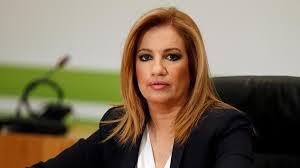 Στην Κοζάνη την Δευτέρα η πρόεδρος του ΠΑΣΟΚ Φώφη Γεννηματά