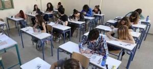 Πως θα κυμανθούν οι βάσεις σε 60 σχολές