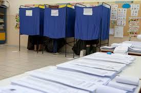 Καθορισμός εκλογικών τμημάτων και καταστημάτων ψηφοφορίας   της Περιφερειακής Ενότητας Γρεβενών για τις  γενικές βουλευτικές  εκλογές  της  20ης  Σεπτεμβρίου 2015