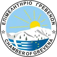 Συγχαρητήρια επιστολή Επιμελητηρίου Γρεβενών, Στον νέο Βουλευτή Π.Ε. Γρεβενών κ. Χρήστο Μπγιάλα