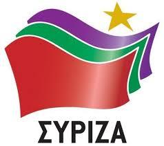 Γρεβενά: Πρόγραμμα επισκέψεων των υποψήφιων βουλευτών του ΣΥΡΙΖΑ