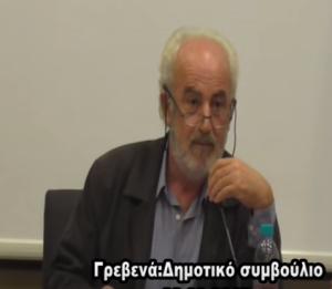 Συνεδρίασε το Δημοτικό Συμβούλιο του Δήμου Γρεβενών (video)