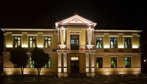 Ανοίγει η αυλαία για το Δημοτικό Ωδείο Κοζάνης