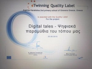 Με «Ετικέτα Ποιότητας» από την Εθνική Υπηρεσία του etwinning βραβεύτηκε  το πρόγραμμα «Digital tales – Ψηφιακά παραμύθια του τόπου μας»