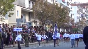 Γρεβενά: Η Παρέλαση της 28ης Οκτωβρίου 2015