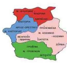 Εξετάσεις για τα Προγράμματα Κατάρτισης του προσωπικού των επιχειρήσεων Τροφίμων και Ποτών στην Υγιεινή και Ασφάλεια σε όλες τις πόλεις της Δυτικής Μακεδονίας