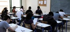 Ερχονται νέες αλλαγές στις Πανελλαδικές εξετάσεις