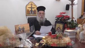 Μήνυμα Μητροπολίτου Γρεβενών κ.κ. Δαβίδ για την νέα Χρόνια – Δείτε το βίντεο