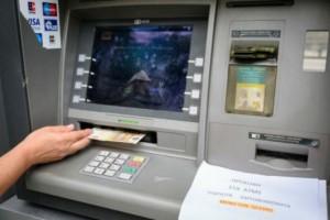 Αλλάζουν τα capital controls – Πόσα χρήματα θα μπορείτε πλέον να »τραβάτε» από το λογαριασμό σας