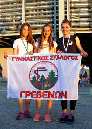 ΓΣΓρεβενών-Οι κλήσεις της Εθνικής Παίδων για την συγκεντρωτική προπόνηση