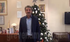 Ευχές του Δημάρχου Γρεβενών για το νέο έτος (video)