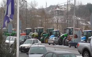 Διαμαρτύρονται οι αγρότες στα Γρεβενά (video)