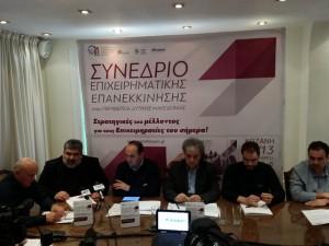 Το επιχειρείν στη Δυτική Μακεδονία κάνει restart Έκτακτη Γενική Συνέλευση των Επιμελητηρίων στην Κοζάνη