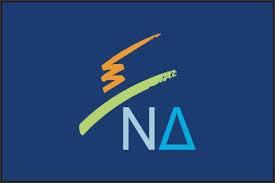 «Ανάδειξη υποψηφίων προέδρων και υποψηφίων  μελών Δημοτικής Τοπικής Οργάνωσης (ΔΗΜ.ΤΟ.) Γρεβενών&υποψηφίων ανδρών συνέδρων της Νέας Δημοκρατίας»
