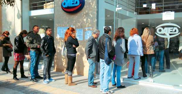 Από σήμερα οι αιτήσεις για την απασχόληση 15.000 ανέργων μέσω του προγράμματος ΟΑΕΔ