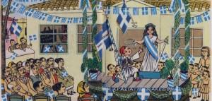 Το πρόγραμμα εορτασμού της επετείου της 25ης Μαρτίου στα Γρεβενά