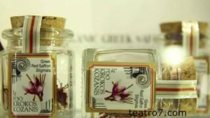 Κρόκος Κοζάνης: Προσεχώς στο Εκθεσιακό Silos Armani στο Μιλάνο! Μεγάλες στιγμές για τον «μωβ χρυσό» της Κοζάνης