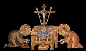 Ποια είναι τα μυστήρια του χριστιανισμού και τι συμβολίζουν;