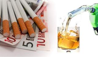 ΕΡΧΕΤΑΙ ΦΟΡΟΚΑΤΑΙΓΙΔΑ! ΦΩΤΙΑ παίρνουν βενζίνη, τσιγάρα, ποτά, ΦΠΑ…