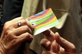 Ξεκινάει η πίστωση χρημάτων στην κάρτα σίτισης