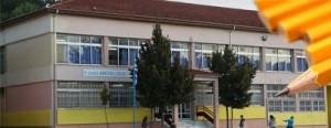 Εγγραφές των μαθητών της Α΄τάξης σχολικού έτους 2016-17 στο 4ο Δημοτικό Σχολείο Γρεβενών