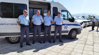 Δείτε σε ποια περιοχή της Δυτ. Μακεδονίας έρχεται η νέα ομάδα της ΕΛ.ΑΣ. με την ονομασία Α.Ε.Τ.Ο.Σ.