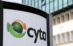Ο κύβος ερρίφθη, η Cyta Ελλάδος πωλείται